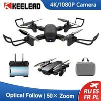 SG700D Drone 4K 1080P WIFI FPV droni a doppia fotocamera professionale grandangolo 50X Zoom ottico segui RC Quadcopter Dron VS E58 E68