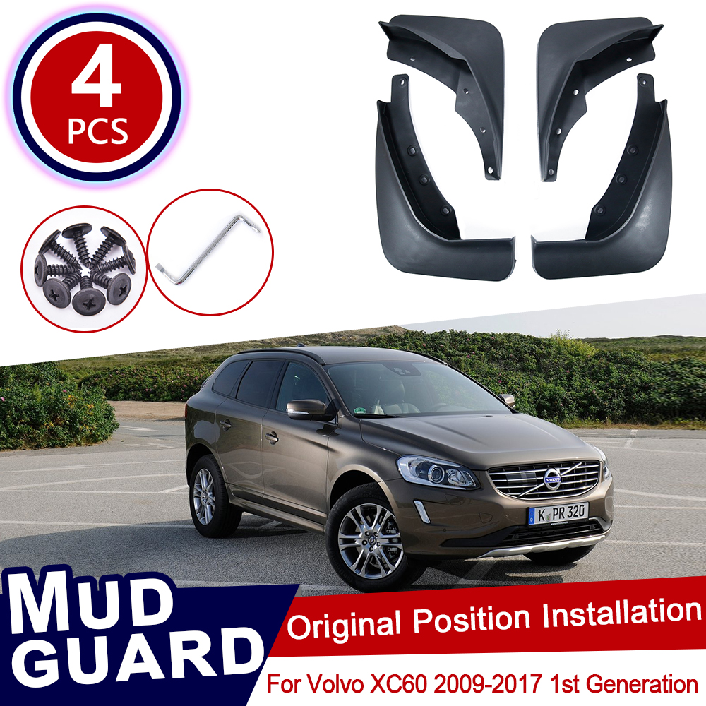 for <font><b>Volvo</b></font> <font><b>XC60</b></font> 2009~2017 Mudflaps Mud Flaps Flap Splash Guards Mud0guards Car Wheel Fender Front Rear <font><b>Accessories</b></font> 2011 <font><b>2012</b></font> 2013 image