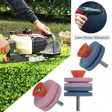 Universal Electric Faster Blades Sharpener Lawn Mower Sharpening Lawnmower Grinding Rotary Drill Dremeling Accessories Garden(China)