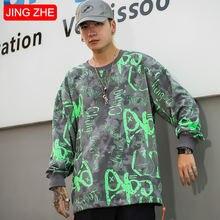 Модные мужские толстовки большого размера jing zhe в стиле Хай