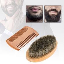 Мужская овальная щетка для бороды и усов+ расческа для лица, для бритья, для ухода за бородой, Набор щеток для бритья, мужской набор для ухода за лицом, набор деревянных щеток для волос