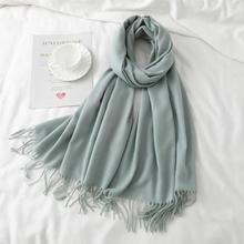 Scarf Female Autumn And Winter New Korean Version Baitao Imitated Cashmere Long Chinese Red Warming Thickening Shawl