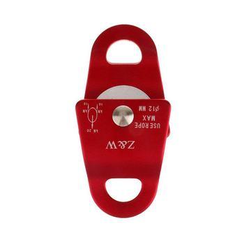 Aluminium Legierung 20 KN Universal Verwenden Kleine Mobile Pulley Für Klettern Seil 12mm