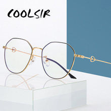 COOLSIR Vintage Anti Blue ray Glasses Frame Women Reading Goggle Blue Light Proof Glasses C