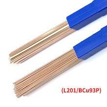 5/10/20 pièces 500mm laiton baguette de soudage Bronze fil de soudage électrode tige de soudure pas besoin de soudure poudre baguettes de soudage