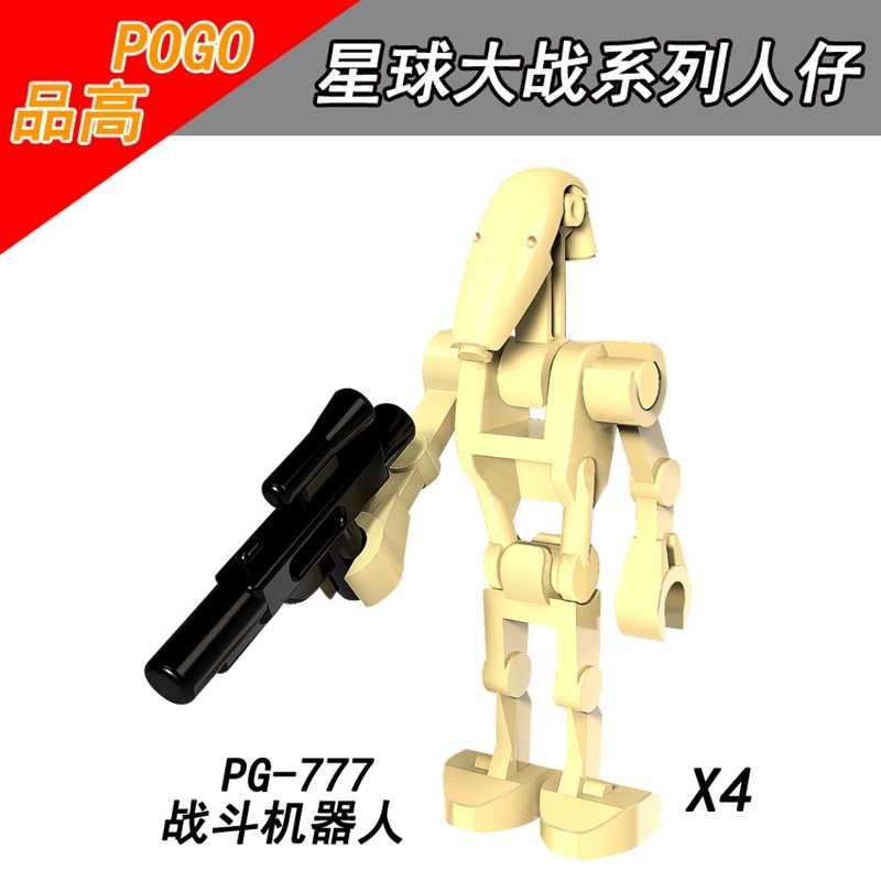 ขายเดียว Star Wars PG777 Gold ต่อสู้ Starwars หุ่นยนต์ของเล่นเด็ก Star Wars ชุดตัวเลขการกระทำภาพยนตร์ Series