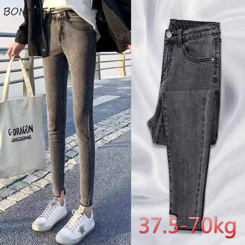 Jeans Women Large Size Skinny Sexy High Waist Pencil Trousers Full Length Womens Irregular Cropped Chic Harajuku Pockets Casual