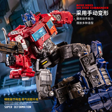 Robot Car Transformation Toy…