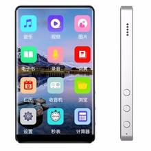 New MP4 Portable Sports Player Full Touchscreen 4 Inch MP4 E book Music Player FM Radio Video 8GB Walkman Movie Player