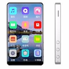 Yeni MP4 taşınabilir spor oyuncu tam dokunmatik ekran 4 inç MP4 e kitap müzik çalar FM radyo Video 8GB Walkman film oyuncu