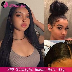250 Плотность 13x6 прямо Синтетические волосы на кружеве человеческие волосы парики предварительно вырезанные прозрачный кружевной парик бра...