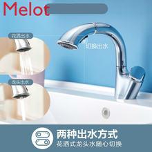 Выдвижной Смеситель для горячей и холодной умывальника ванной