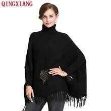 2019 High Neck Tassel Black Red Poncho Autumn Knitted Long Bat Sleeves Korean Version Sweater Women Beading Flowers Pullovers