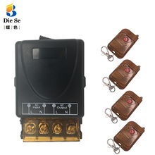 High-Power 2000W 433MHz Wireless Remote Control AC 75V~220V Transmitor RF Receiver for Factory Farm Office Ventilation Pump LED