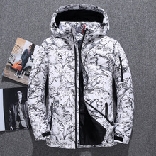 2019 Fashion Mens Winter Jackets and Coats Plua Size High Quality Thick White Duck Down Jacket Men Camouflage Hooded Men Parka цены онлайн