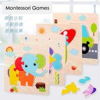 モンテッソーリゲームベビーおもちゃ動物交通子供3Dパズル木製漫画認知パズル玩具教育ゲームギフト
