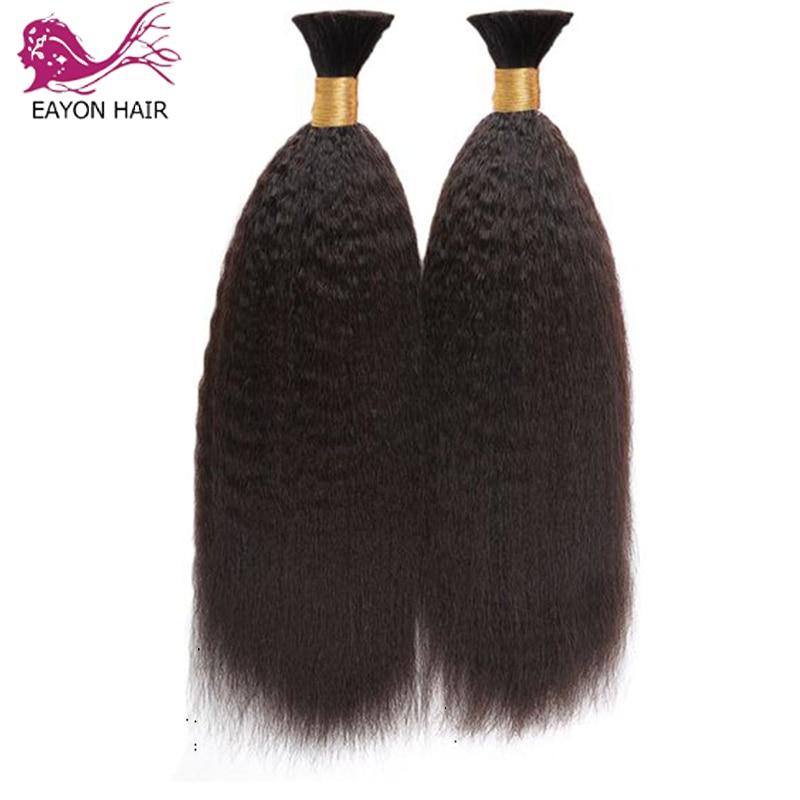 EAYON Kinky Straight Human  Hair 1/2/3pcs a Lot Bulk Bundle No Weft 100%  Yaki Bulk Hair For   1