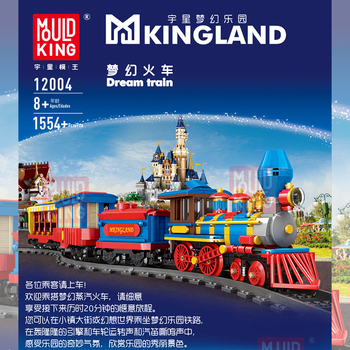 MOC City Technic Series Dream Train Bricks Model Building Blocks Compatible With 70144 Amusement Children Park Kids Toys Gifts new 50pcs cross axle series bricks model building blocks toy boy technic parts children toys compatible with lego bricks