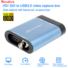 USB3.0 60FPS DUAL SDI HD registrazione Video acquisizione SDI HD a USB 3.0 2.0 HD scatola di registrazione Video gioco Dongle trasmissione in Streaming Live
