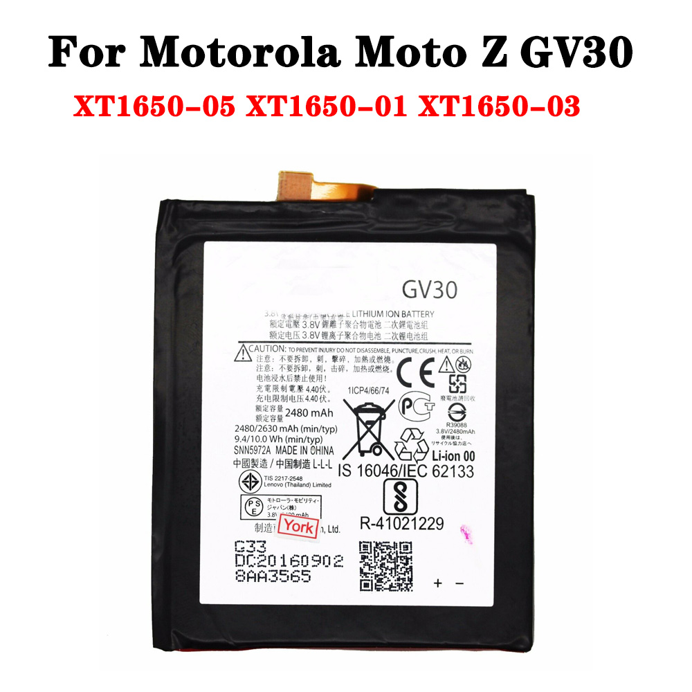 For Motorola Moto Z Battery 2480mAh GV30 / GV 30 / SNN5972A Lithium Polymer Backup Battery Moto Z XT1650-05 XT1650-01 XT1650-03