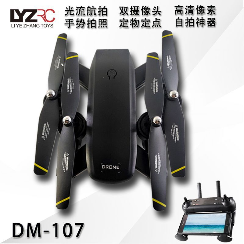 High-definition Aerial Photography Optical Flow Unmanned Aerial Vehicle Profession Quadcopter Sg700 Automatic Follow Remote Cont