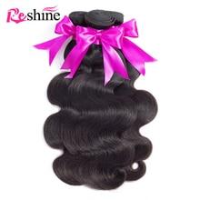 Reshine ペルー実体波の毛 4 バンドル 3.5 オンス/ピース 10 26 インチ自然な色レミー人間の髪織り延長