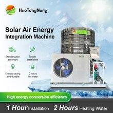 HaoTongNeng воздушный тепловой насос водонагреватель Солнечный коммерческий 3P2T/3P3T проектный отдел/Строительная площадка/завод