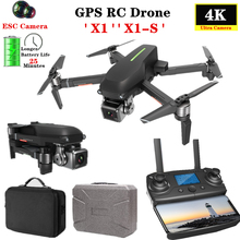 GPS RC Drone X1-S PRO Quadcopter 5G WiFi FPV 4K HD ESC Camera Brushless Helicopt