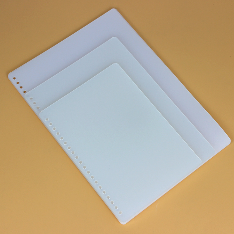 A4 30-hole Binding Loose-leaf Cover 20-hole PP Frosted Sheet 26-hole Notebook Cover Loose-leaf Cover Notebook Protection Sheet