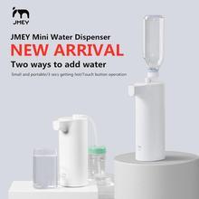 mini instant hot water dispenser M1 desktop fast hot portable travel pocket hot water dispenser small outdoor water heater