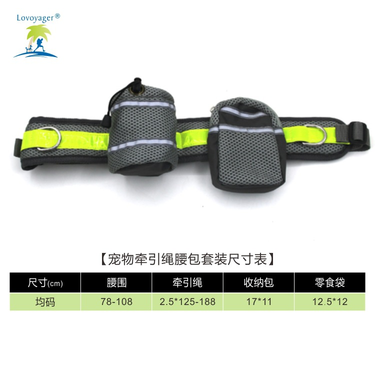 New Style Pet Dog Training Extendable Hand Holding Rope Nylon Pet Sports Waist Pack Medium Large Dog Training Wallet