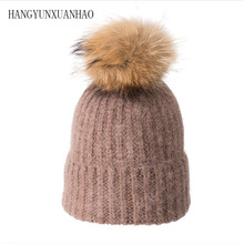 Winter Hat For Women Knitted Wool Lady Beanies Cap Natural Raccoon Fox Fur Pompom Hat Solid Color Female Casual Skullies недорго, оригинальная цена