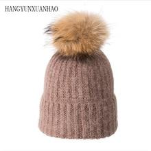 Winter Hat For Women Knitted Wool Lady Beanies Cap Natural Raccoon Fox Fur Pompom Hat Solid Color Female Casual Skullies цена в Москве и Питере
