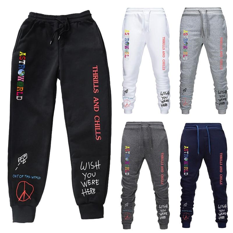 New Travis Scott ASTROWORLD Pants Men Women Fashion High Quality Printing Joggers Streetwear Homme Joggers Sweatpants Trousers