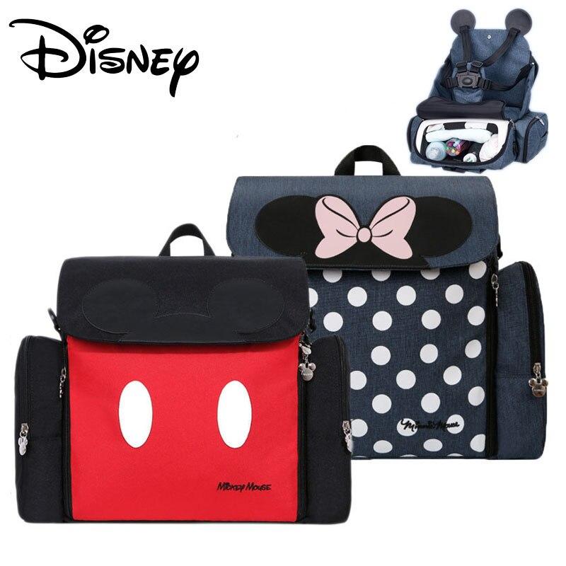 Disney Chiar sac à couches sac à dos étanche maman multifonction bébé sacs pour maman coloré bébé sac poussette nouveau