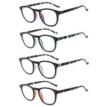 Весенние очки для чтения высокого качества модные мужские и