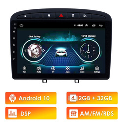 9 inch Android10 RDS DSP Car Multimedia Player for Peugeot 308 308SW 408 RCZ 2010-2016 stereo GPS navigation Support BT WIFI FM
