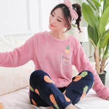 Пижама для женщин зима 2020 толстый флисовый теплый дизайн осень