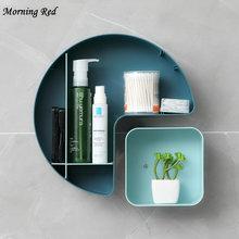 Стеллаж для хранения косметики ванной комнаты настенный пластиковый