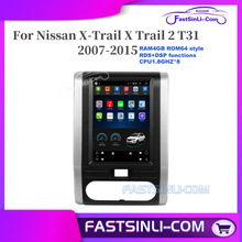 Android para Nissan X-Trail X Trail 2 T31 2007-2015 auto Radio Multimedia reproductor de Video GPS de navegación Android