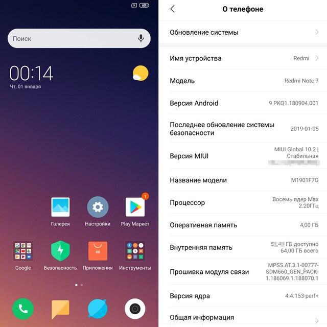 Smartphone Xiaomi Redmi Note 7 5