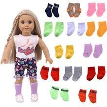 15 cores boneca meias para 18 Polegada menina boneca & bebê recém nascido 43 cm & 35-42 cm nenuco, nossa geração, boneca roupas acessórios