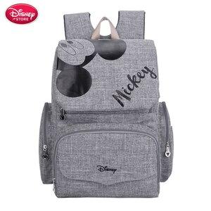 Image 2 - Disney حقيبة ظهر لحفاضات الأطفال برسومات ميكي وميني, حقيبة للأمهات، لحفظ أدوات رعاية الطفل، للسفر