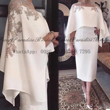 2020 Cloak Shawl Mother of the Bride Dresses