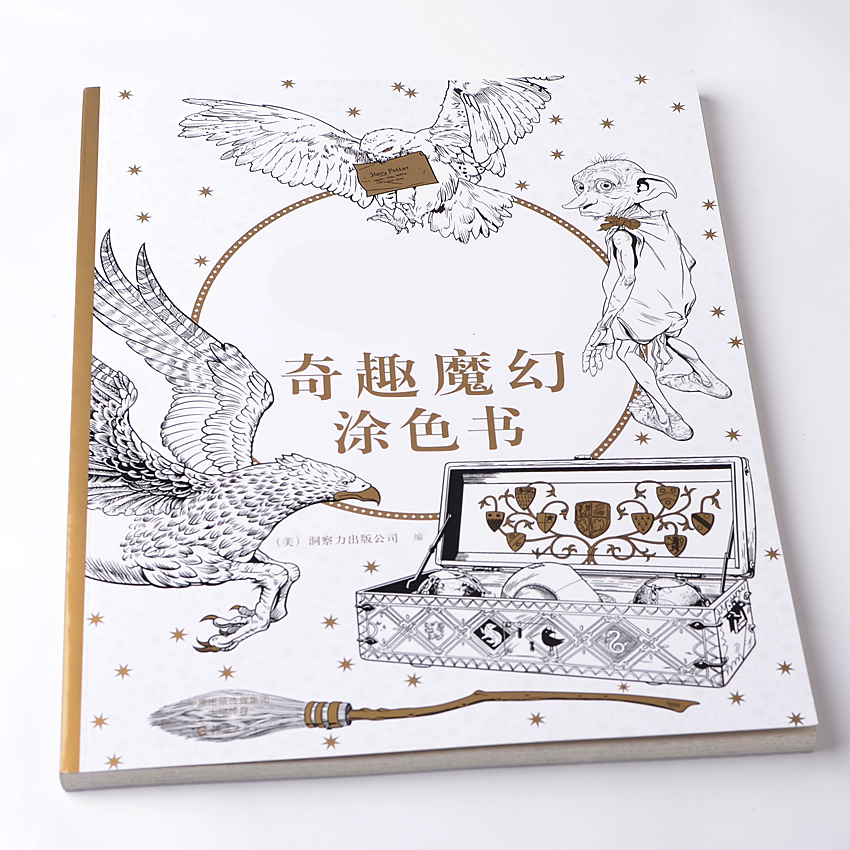 96 Pages Trolltech Magic Adults Coloring Book Secret Garden Book Series Stress Relieving Graffiti Books Antistress Coloring Book