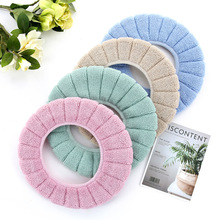 Closestool-Mat Bidet-Cover Bathroom-Accessories Winter Soft O-Shape-Pad Knitting Washable