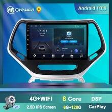 Автомагнитола 2 din android 10 для jeep cherokee 2015 2018 dsp