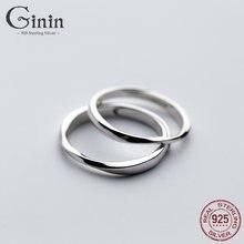 Простое глянцевое витое парное кольцо ginin из серебра 925 пробы