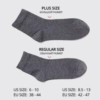 Набор носков #2