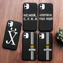 PUNQZY Soft TPU Case For Samsung A50 A70 S10 S11 S9 PLUS Funny Russian proverb letters quote Slogan Candy Colors Anti-fall Case raising tiny disciples sweatshirt funny slogan mother gift slogan christian pure casual pullovers vintage quote cross top l298